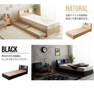 収納付きベッド 〔ダブル/オリジナルポケットコイル〕 ブラック(黒) 照明/コンセント/宮付き