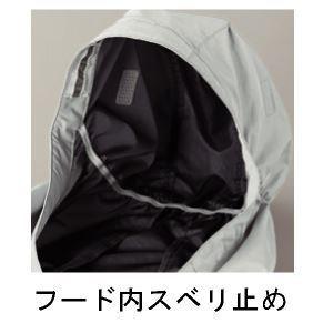 空調服 フード付き ポリエステル製長袖ワークブルゾン リチウムバッテリーセット BP-500FC06S7 シルバー 5L