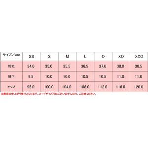 ヤマト卓球 VICTAS(ヴィクタス) 卓球パンツ V-SP030 ゲームパンツ(男女兼用) 034551 ネイビー Mサイズ