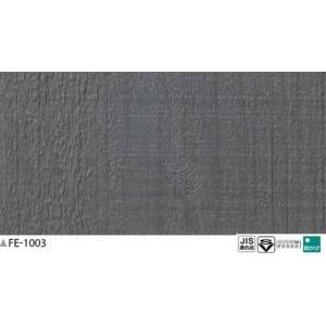 木目調 のり無し壁紙 サンゲツ FE-1003 92.5cm巾 20m巻