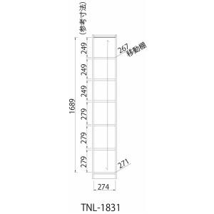 オープンラック/ボックス スリム ブラウン 幅31cm×高さ180cm 〔Tanalio〕タナリオ