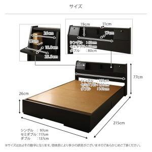 〔組立設置費込〕照明付き 収納ベッド セミダブル (SGマーク国産ポケットコイルマットレス付き)『AJITO』 ホワイト