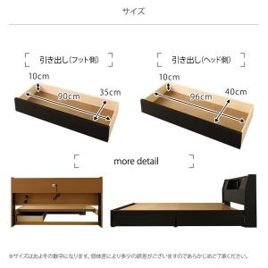 〔組立設置費込〕照明付き 収納ベッド シングル (SGマーク国産ポケットコイルマットレス付き)『AJITO』 ダークブラウン