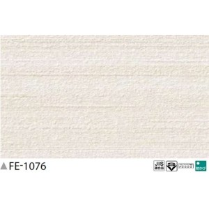織物調 のり無し壁紙 サンゲツ FE-1076 92cm巾 40m巻