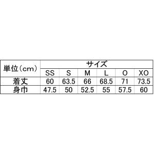 ヤサカ(Yasaka) 卓球アパレル メルチェックユニフォーム(男女兼用) Y234 イエロー XO