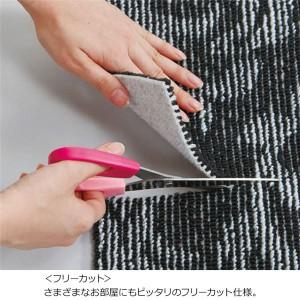 選べる撥水加工タフトカーペット 〔ピンクローズ 1: 江戸間2畳/正方形〕 フリーカット可 日本製