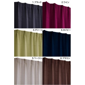 デニム調遮光カーテン 〔1枚のみ 150×178cm/ベージュ〕 洗える 形状記憶 『オーチャード』