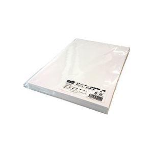 (まとめ) TANOSEE カラーレーザー・IJ用名刺用紙 10面 白 1冊(100シート) 〔×5セット〕