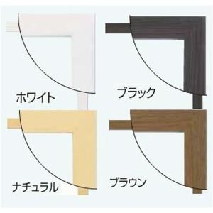 日本製パネルフレーム/ポスター額縁 〔A2/内寸:594x420ホワイト〕 壁掛けひも・低反射フィルム付き「5901くっきりパネルA2」