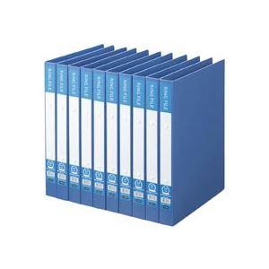 (まとめ) TANOSEE リングファイル(再生PP表紙) A4タテ 2穴 200枚収容 背幅30mm ブルー 1セット(10冊) 〔×2セット〕