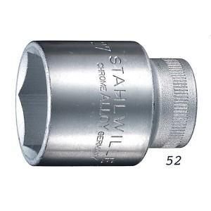 STAHLWILLE(スタビレー) 52-25 (1/2SQ)ソケット (6角) (03030025)