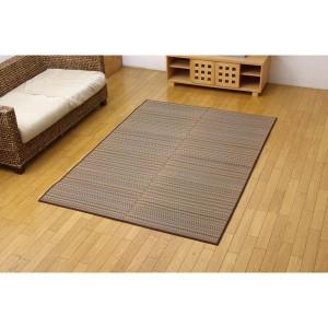 純国産/日本製 い草ラグカーペット 『Fバリアス』 ブラウン 191×250cm(裏:ウレタン)