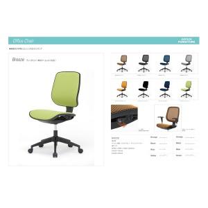 〔ブリーズ〕ファブリック素材 座面昇降シンプルオフィスチェア ワークチェア パソコンチェア ブラック