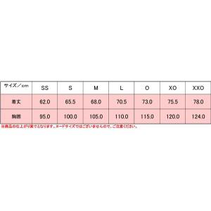 ヤマト卓球 VICTAS(ヴィクタス) 卓球アパレル V-SW036 ゲームシャツ(男女兼用) 031459 レッド Lサイズ