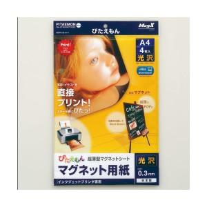 (まとめ)マグエックス ぴたえもん インクジェットプリンタ専用マグネットシート 光沢タイプ A4 MSPG-03-A4-1 1パック(4枚)〔×4セット〕