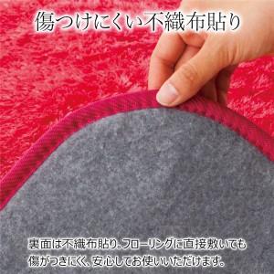 さらふわシャギーラグマット/絨毯 〔円形/約185cm×185cm ミントグリーン〕 ホットカーペット対応 表側:ポリエステル100%
