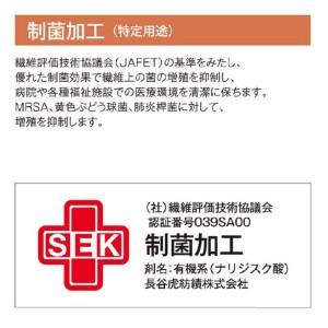 制菌 医療・福祉施設向けタイルカーペットサンゲツ NT-1350L シリーズ サイズ:50cm×50cm 8枚セット 色番:NT-1360L〔防炎〕〔日本製〕