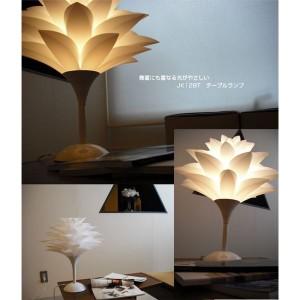 テーブルランプ(照明器具/卓上ライト) 花モチーフ 北欧風 コンパクト 〔リビング照明/寝室照明/ダイニング照明〕〔電球別売〕