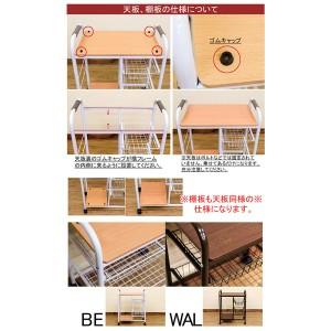 UYS-07WAL(1.2)カゴ・棚付きキッチンワゴン ウォールナット(WAL)