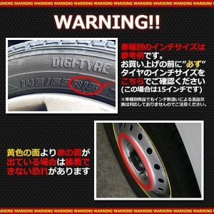 ホイールカバー 13インチ 4枚 汎用品 (クローム)〔ホイールキャップ セット タイヤ ホイール アルミホイール〕
