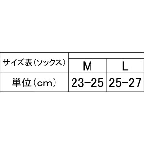(まとめ) ヤサカ(Yasaka) 卓球ソックス ミニラケ Yソックス E151 ブラック 〔×3セット〕