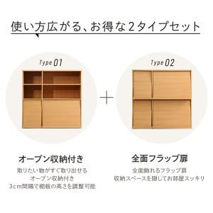 ディスプレイラック 2個セット(本棚 リビング収納)雑誌用 フラップ扉付き ホワイト 白