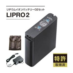 空調服 フード付屋外作業用(チタン加工) リチウムバッテリーセット BPF-500NC06S3 シルバー L