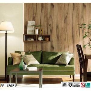 木目調 のり無し壁紙 サンゲツ FE-1262 92.5cm巾 35m巻