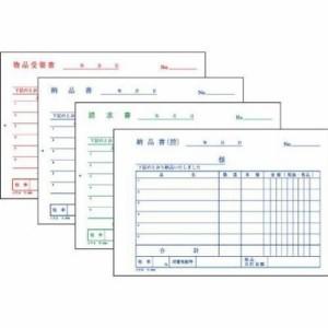 【メール便発送】コクヨ NC複写簿 4枚納品書 請求書受領書付 A6横 6行 50組 ウ-344N