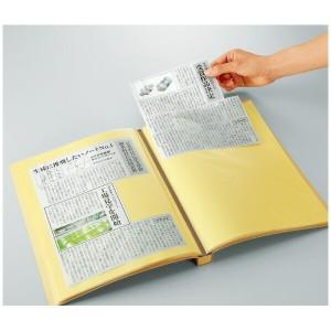 (まとめ)コクヨ クリヤーブック クラフトタイプ A4縦 固定式20枚ポケット ラ-370 〔まとめ買い×3セット〕