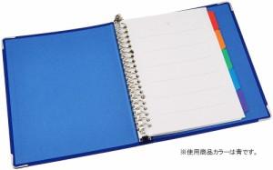 (まとめ買い)コクヨ バインダーノート カラーパレット A5 20穴 最大100枚 ピンク ル-105-7 〔3冊セット〕