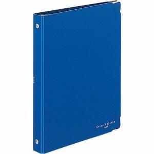 コクヨ バインダーノート カラーパレット A5 20穴 最大100枚 青 ル-105-3