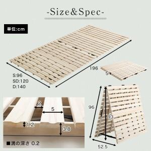 すのこベッド 2つ折り式 桐仕様(セミダブル)〔Coh-ソーン-〕 ベッド 折りたたみ 折り畳み すのこベッド 桐 すのこ 二つ折り 木製 湿気