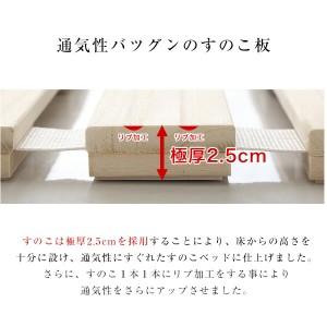 すのこベッド ロール式 桐仕様(ダブル)〔Schlaf-シュラフ-〕 桐 すのこ ロール式 すのこベッド ダブル 湿気 スノコマット 折りたたみ