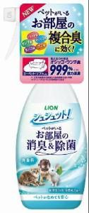 ライオン シュシュット! お部屋の消臭&除菌無香料350ml