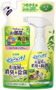 ライオン シュシュット! お部屋の消臭&除菌 緑茶の香り詰め替え 320ml