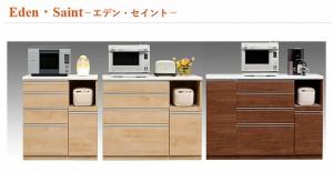 〔開梱設置費込〕キッチンカウンター ESシリーズ 120cm幅 レンジ台 ホワイト色 ハイタイプ 〔日本製〕