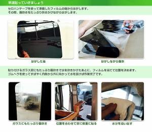 カット済みカーフィルム トヨタ スプリンタートレノ クーペ E11# リアセット ダークスモーク