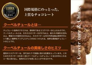 チアチョコリッチ500g