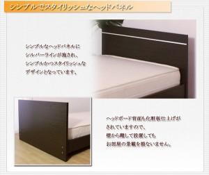 パネル型ラインデザインベッド WK210(SS+SD) 二つ折りポケットコイルマットレス付 ホワイト