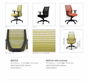 〔ビートル〕メッシュ素材 ランバーサポートオフィスチェア ワークチェア 座面昇降リクライニングテンション調節 グリーン