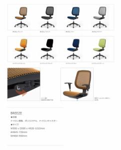 〔ブリーズ〕ファブリック素材 座面昇降シンプルオフィスチェア ワークチェア パソコンチェア グリーン