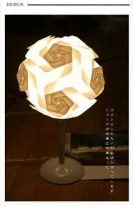 テーブルランプ(照明器具/卓上ライト) バラモチーフ クラシカル風 〔リビング照明/寝室照明/ダイニング照明〕〔電球別売〕