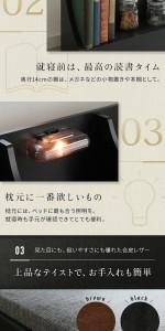 〔組立設置費込〕照明付き 宮付き ローベッド セミダブル (SGマーク付国産ポケットコイルマットレス付き) ブラック 『RELICE』