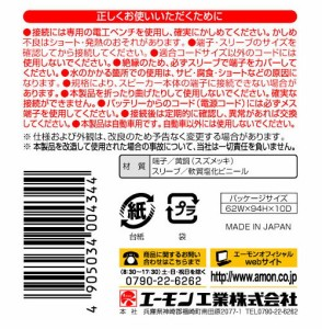 (まとめ) 平型端子セット E434 〔×30セット〕