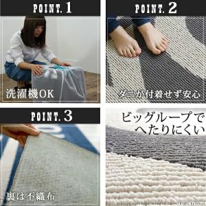 ホットカーペット カバー 洗える ヴィンテージデザインホットカーペットセット 〔クリス〕 2畳(185x185cm) 本体+カバー 正方形 2畳
