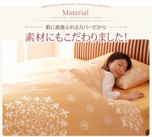 20色柄から選べる!デザインカバーリングシリーズ ベッド用カバー3点セット 柄タイプ ダブル フラワー柄×クリームイエロー