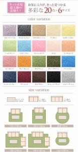 20色×6サイズから選べる マイクロファイバーラグ 190×240cm フレッシュピンク