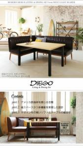 リビングダイニング 〔DIEGO〕 バックレストソファのみ(2人掛け) 単品販売 ダークブラウン
