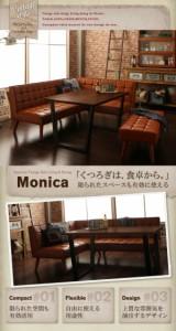 リビングダイニング 〔Monica〕モニカ ダイニングチェアのみ(1脚) 単品販売 キャメルブラウン